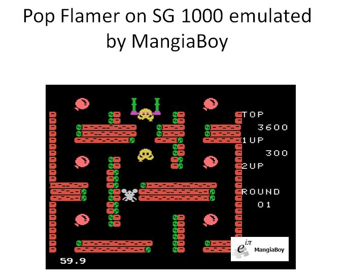 Pop Flamer 3,600 points