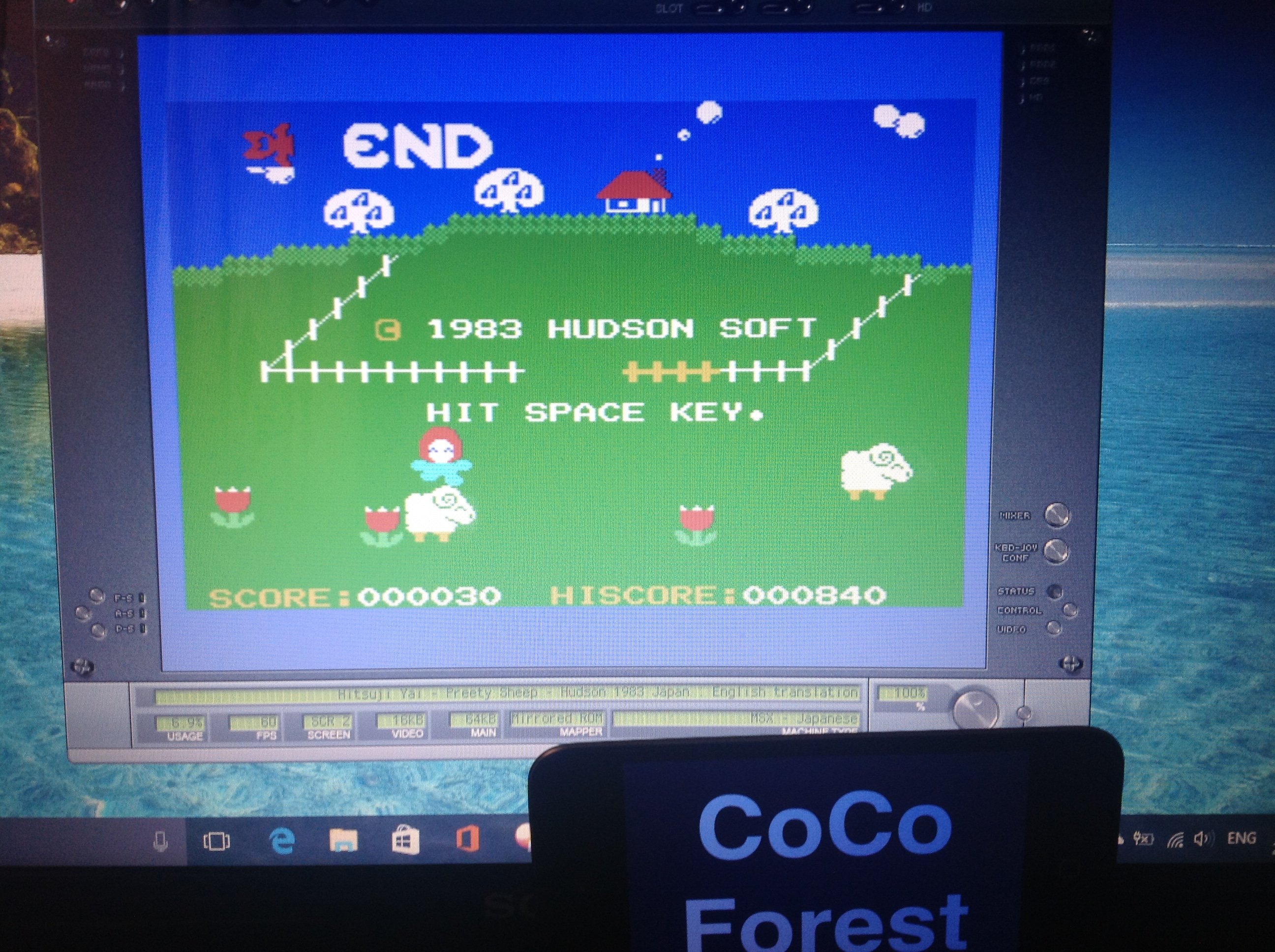 CoCoForest: Pretty Sheep (MSX Emulated) 840 points on 2017-08-23 03:08:01