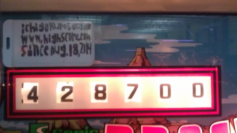 ichigokurosaki1991: Prospector [Sonic] (Pinball: 5 Balls) 428,700 points on 2016-05-25 22:12:18