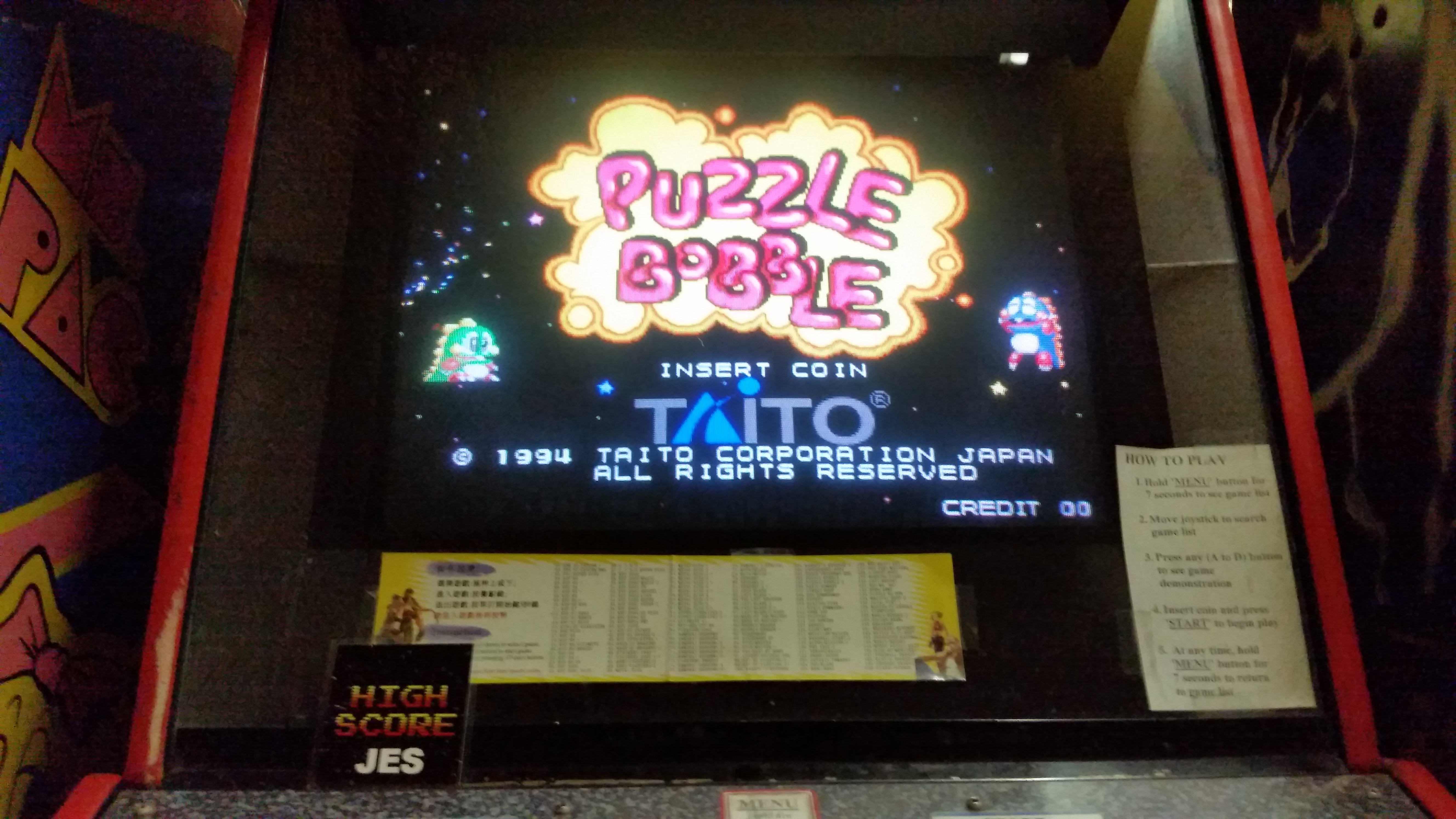 JES: Puzzle Bobble / Bust-A-Move (Arcade) 149,050 points on 2016-11-14 21:54:08