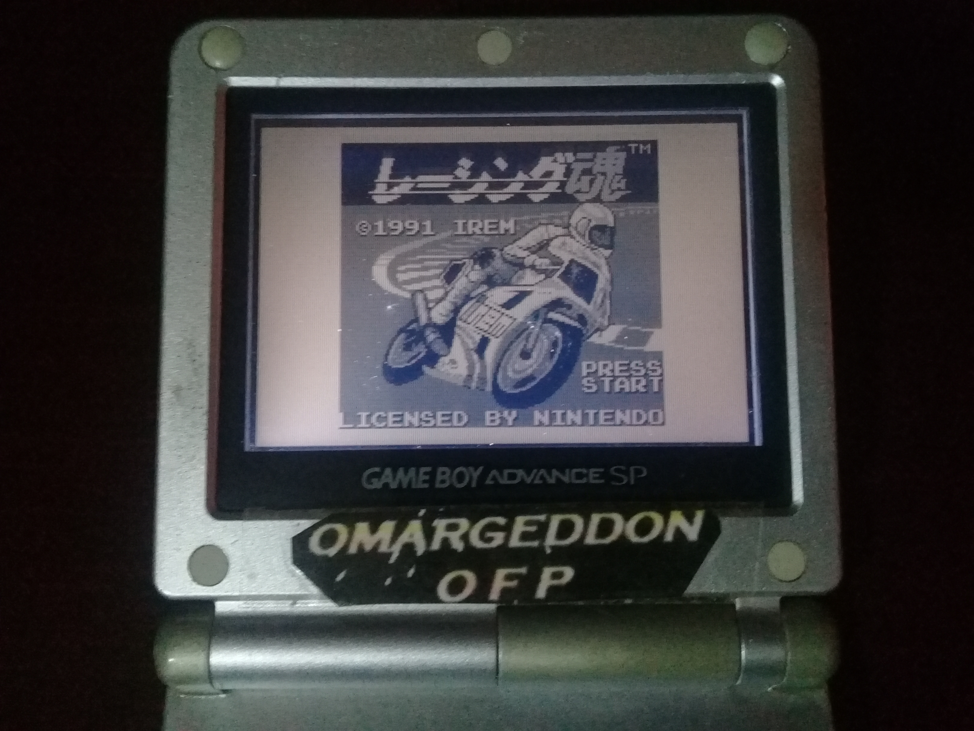 omargeddon: Racing Tamashii: Suzuka Circuit [Practice] (Game Boy) 0:04:58.2 points on 2020-06-07 16:12:08