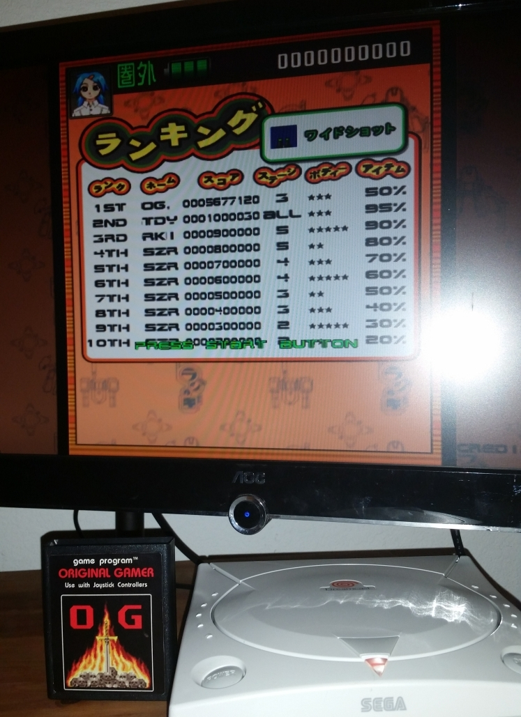 OriginalGamer: Radirgy (Dreamcast) 5,677,120 points on 2016-05-16 01:27:19