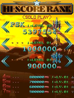 Raiden Fighters 2 [rdft2] 5,397,554 points