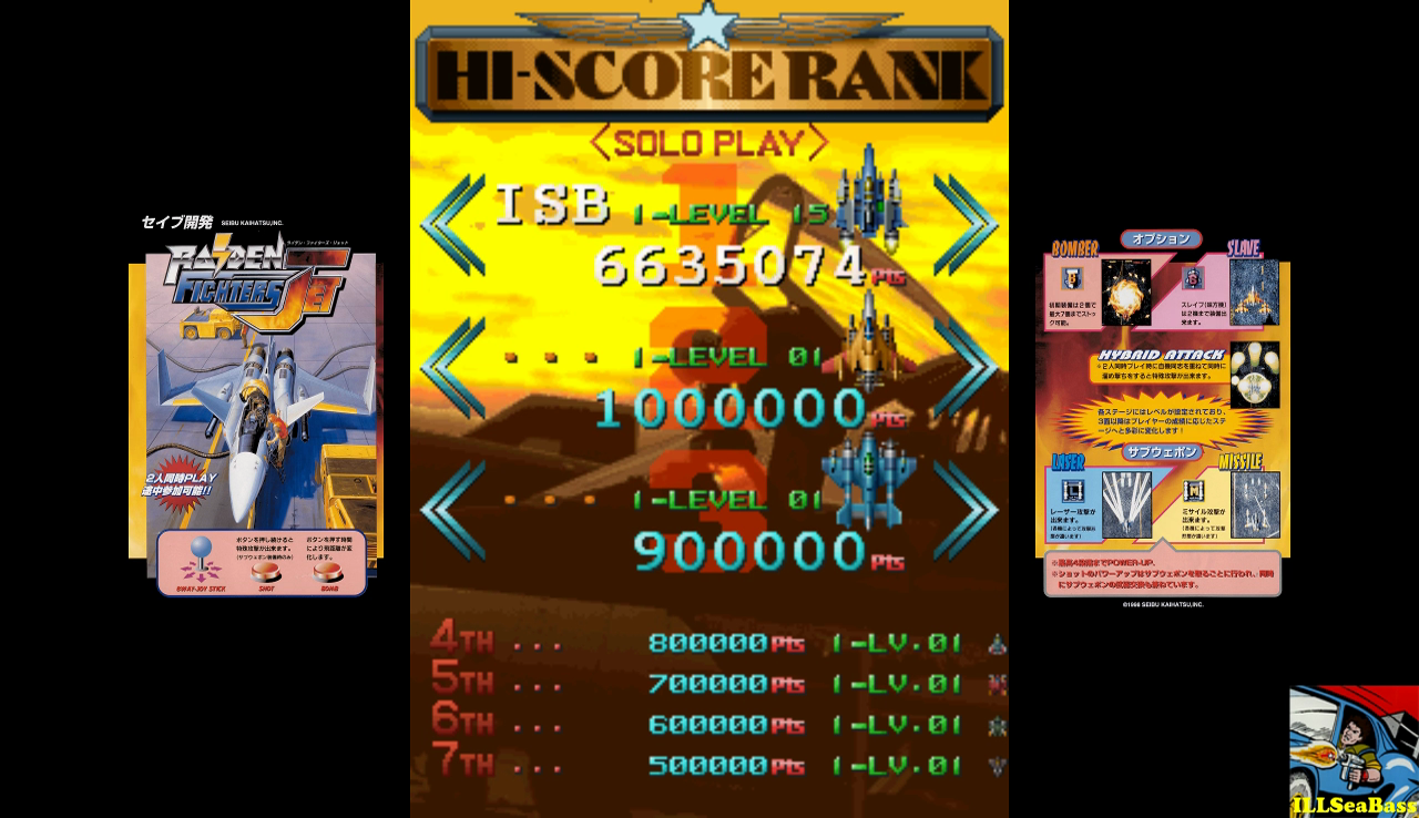 ILLSeaBass: Raiden Fighters Jet [rfjet] (Arcade Emulated / M.A.M.E.) 6,635,074 points on 2016-12-03 17:46:56