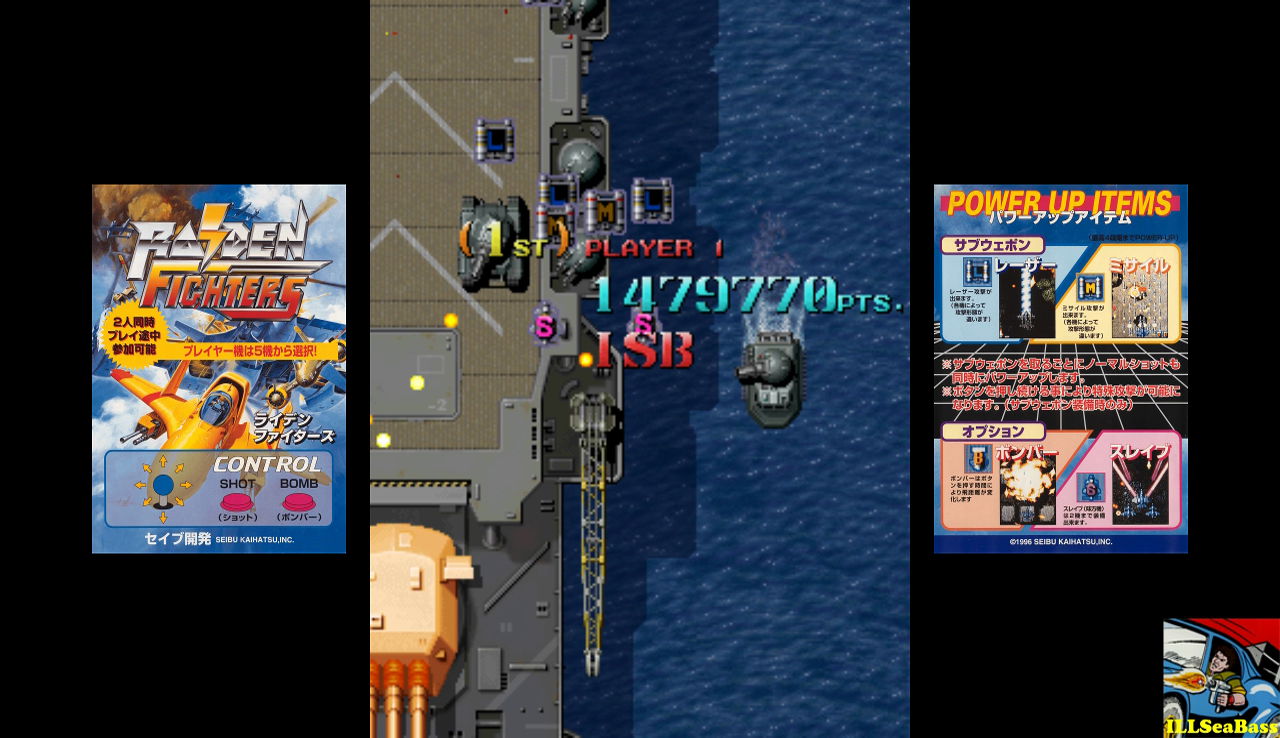 ILLSeaBass: Raiden Fighters [rdft] (Arcade Emulated / M.A.M.E.) 1,479,770 points on 2016-12-03 19:04:20