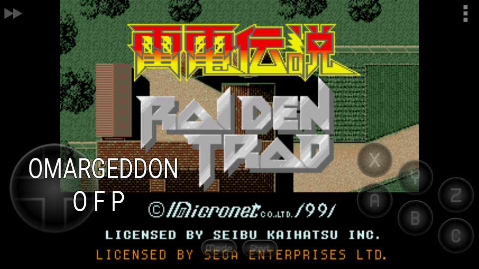 Raiden Trad 102,550 points