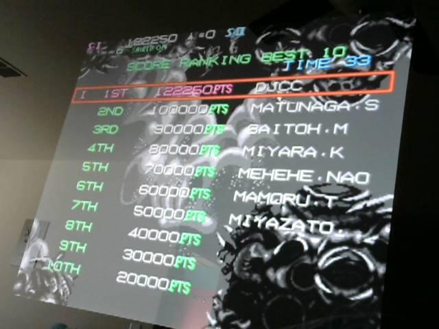 derek: Raiga: Strato Fighter (Jamma Pandora