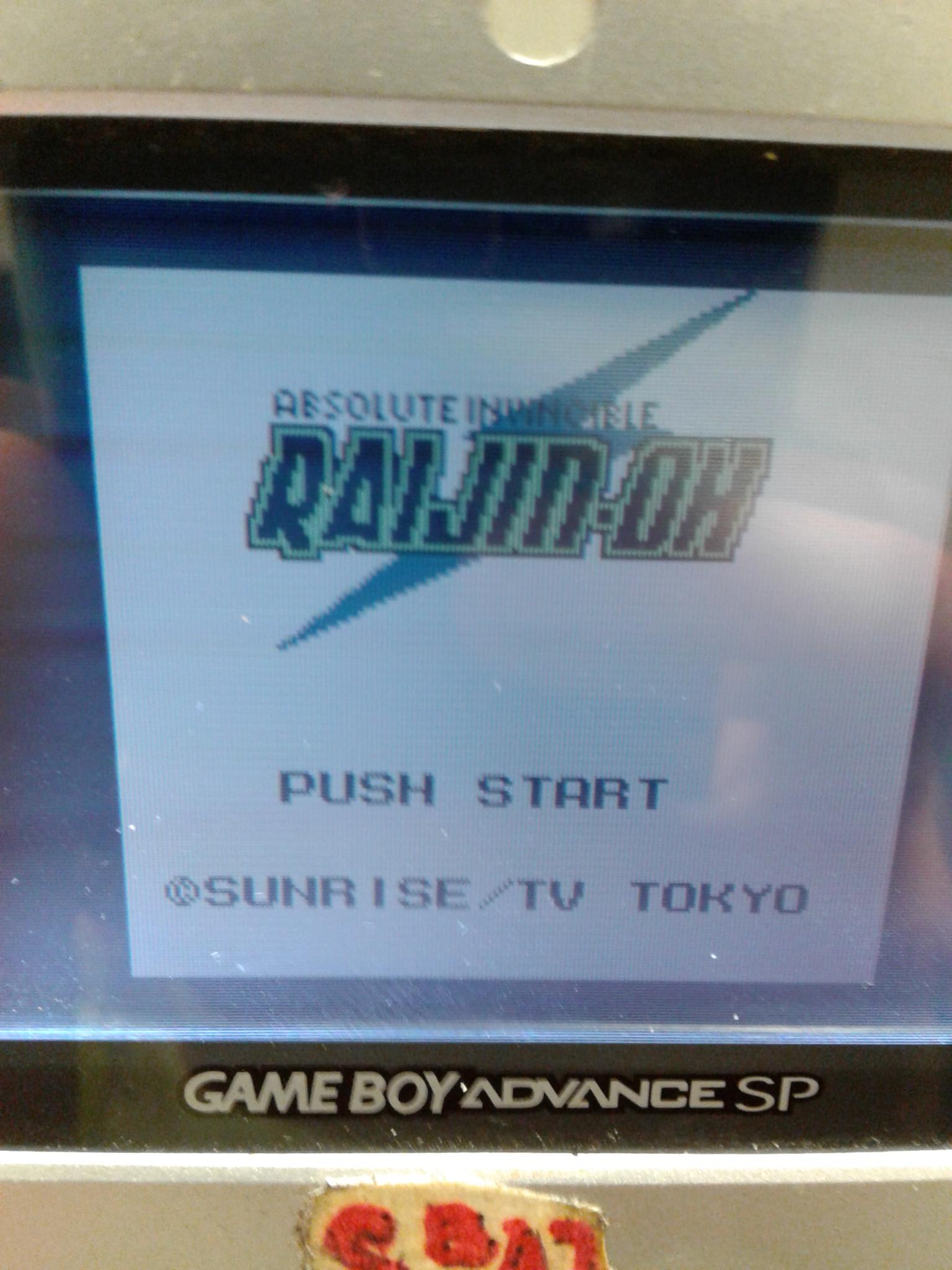 S.BAZ: Raijin-Oh (Game Boy) 700 points on 2019-08-05 14:57:36