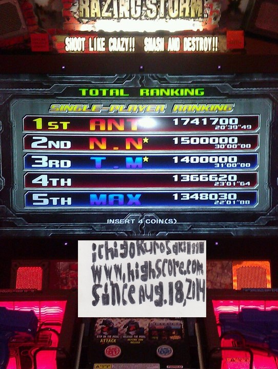 ichigokurosaki1991: Razing Storm (Arcade) 1,741,700 points on 2016-04-06 01:54:52