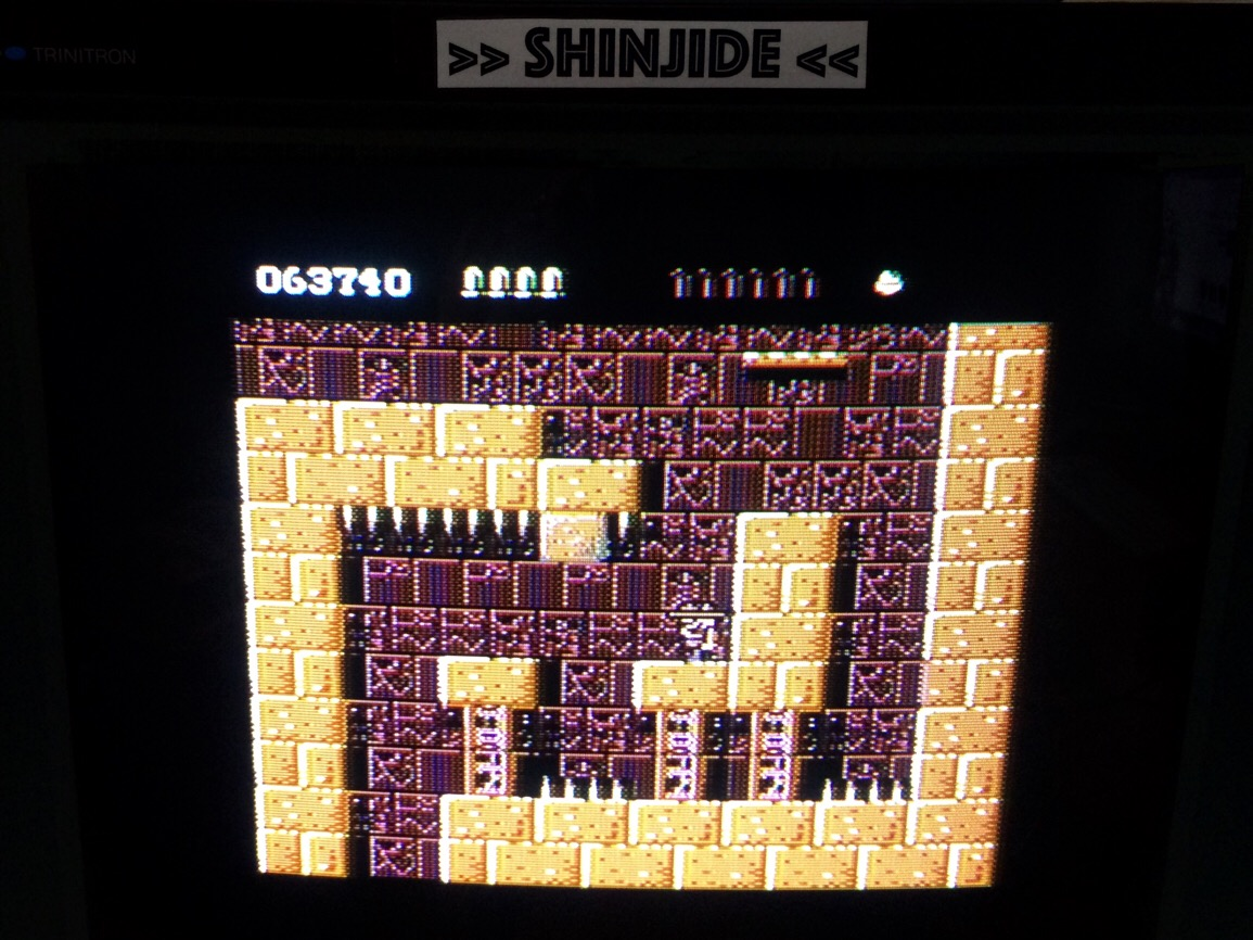 SHiNjide: Rick Dangerous (Commodore 64) 63,740 points on 2015-07-12 09:09:03