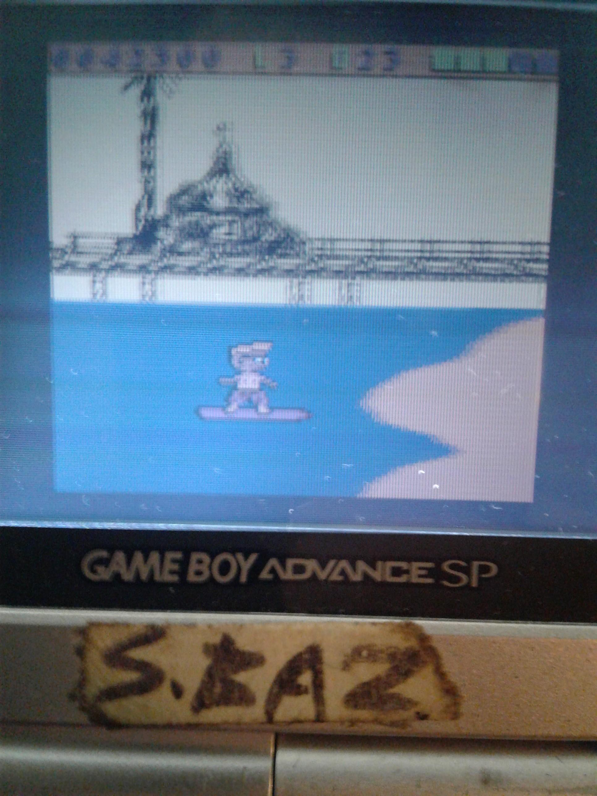 Rocket Power Gettin Air Boogie Board Graduate Game Boy Color High Score By S Baz