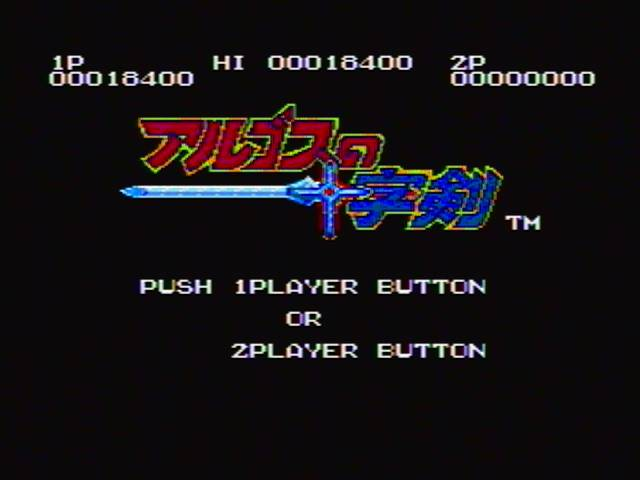 derek: Rygar (Sega Master System) 18,400 points on 2016-03-10 13:51:25