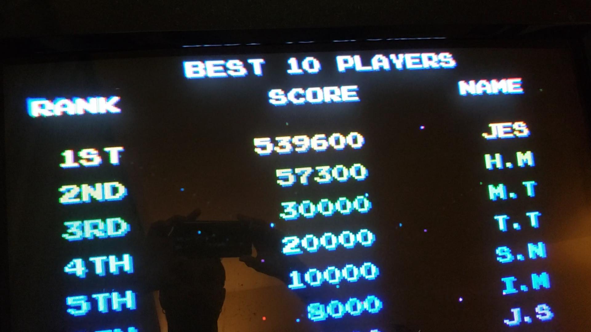 JES: Salamander (Version D) [salamand] (Arcade Emulated / M.A.M.E.) 539,600 points on 2021-01-19 00:06:01