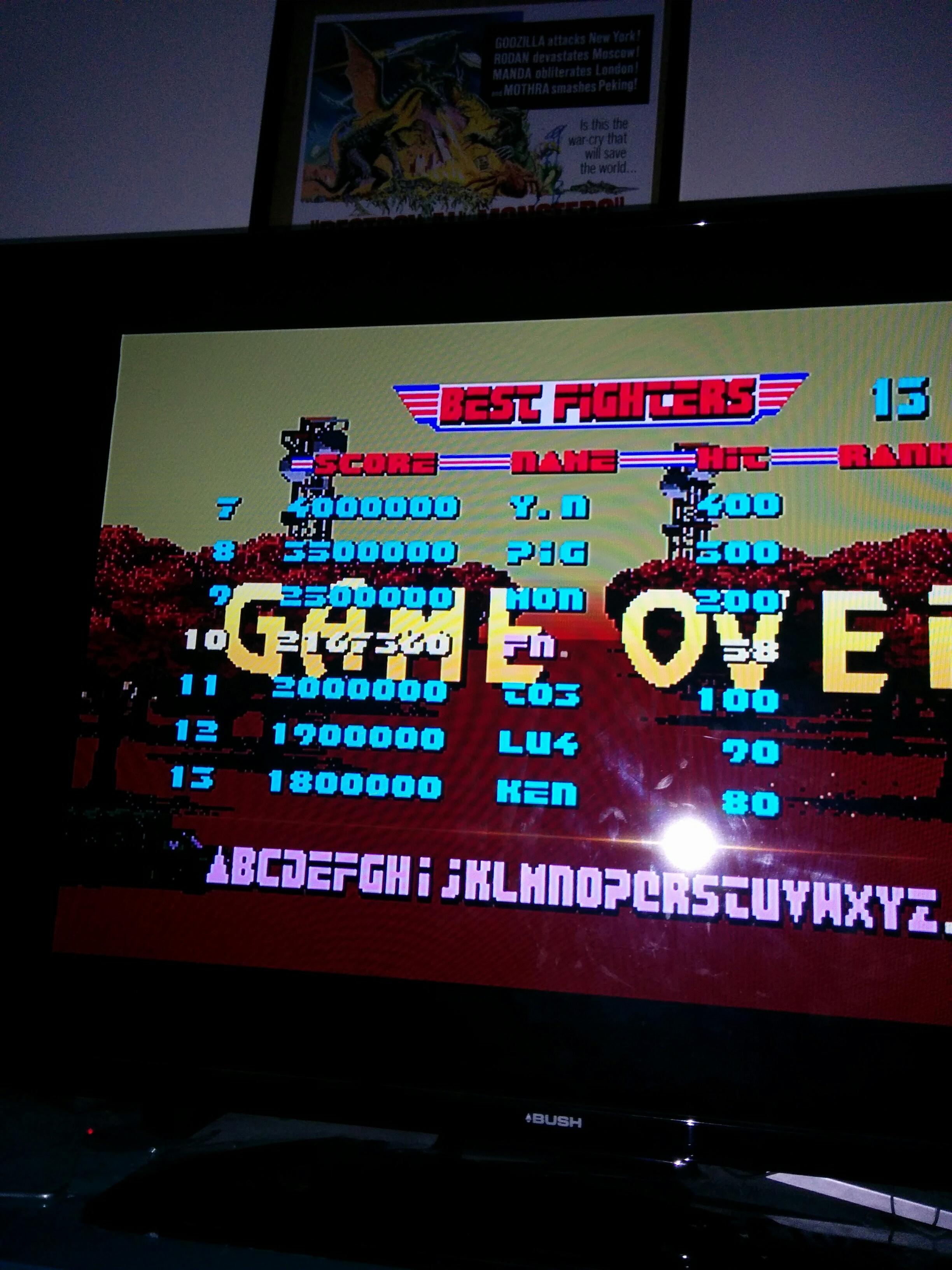 Sega Ages: After Burner II 2,167,360 points
