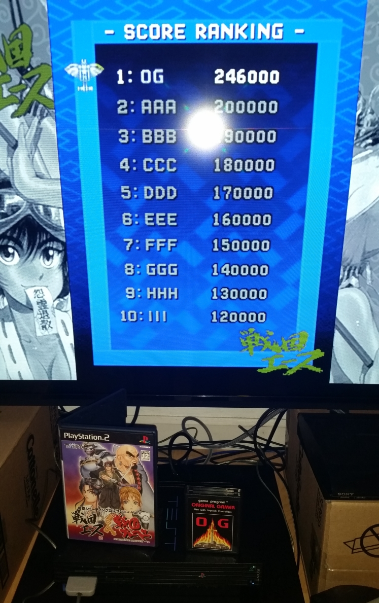 OriginalGamer: Sengoku Ace (Playstation 2) 246,000 points on 2015-11-23 18:28:57