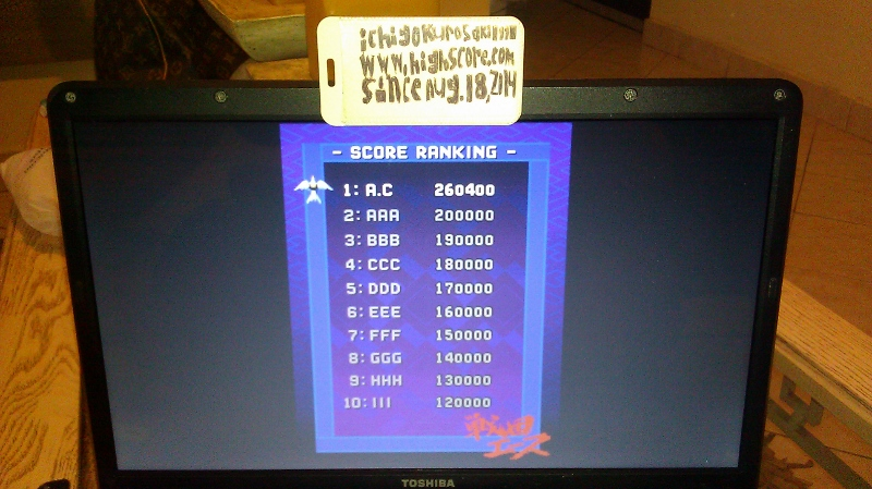 ichigokurosaki1991: Sengoku Ace [sngkace] (Arcade Emulated / M.A.M.E.) 260,400 points on 2016-04-29 22:19:30