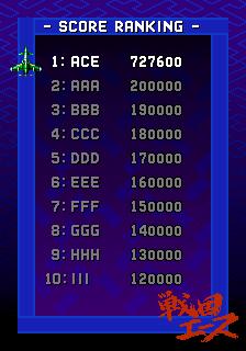 Dumple: Sengoku Ace [sngkace] (Arcade Emulated / M.A.M.E.) 727,600 points on 2018-10-30 23:11:44