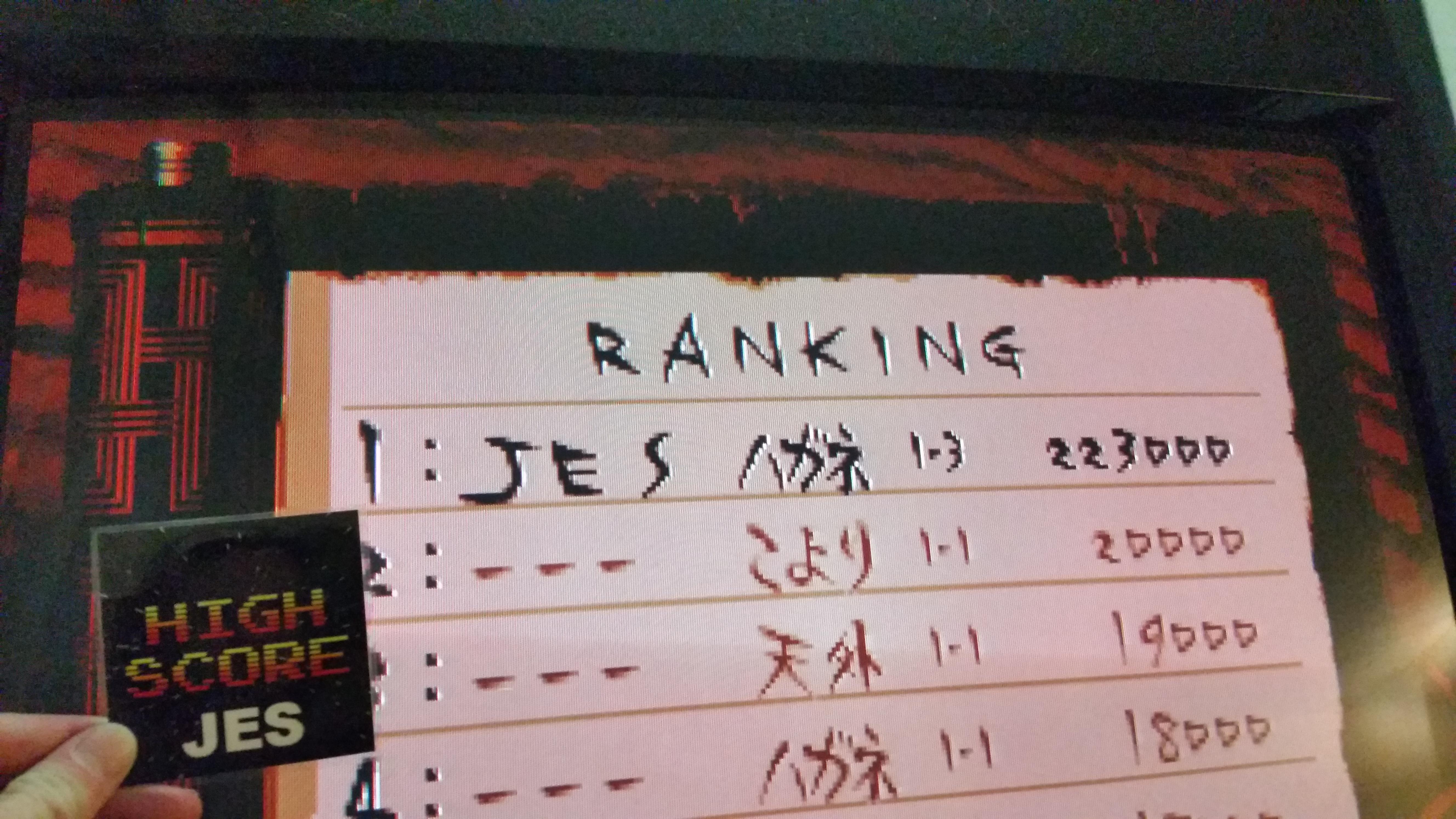 Sengoku Blade: Sengoku Ace Episode II 223,000 points