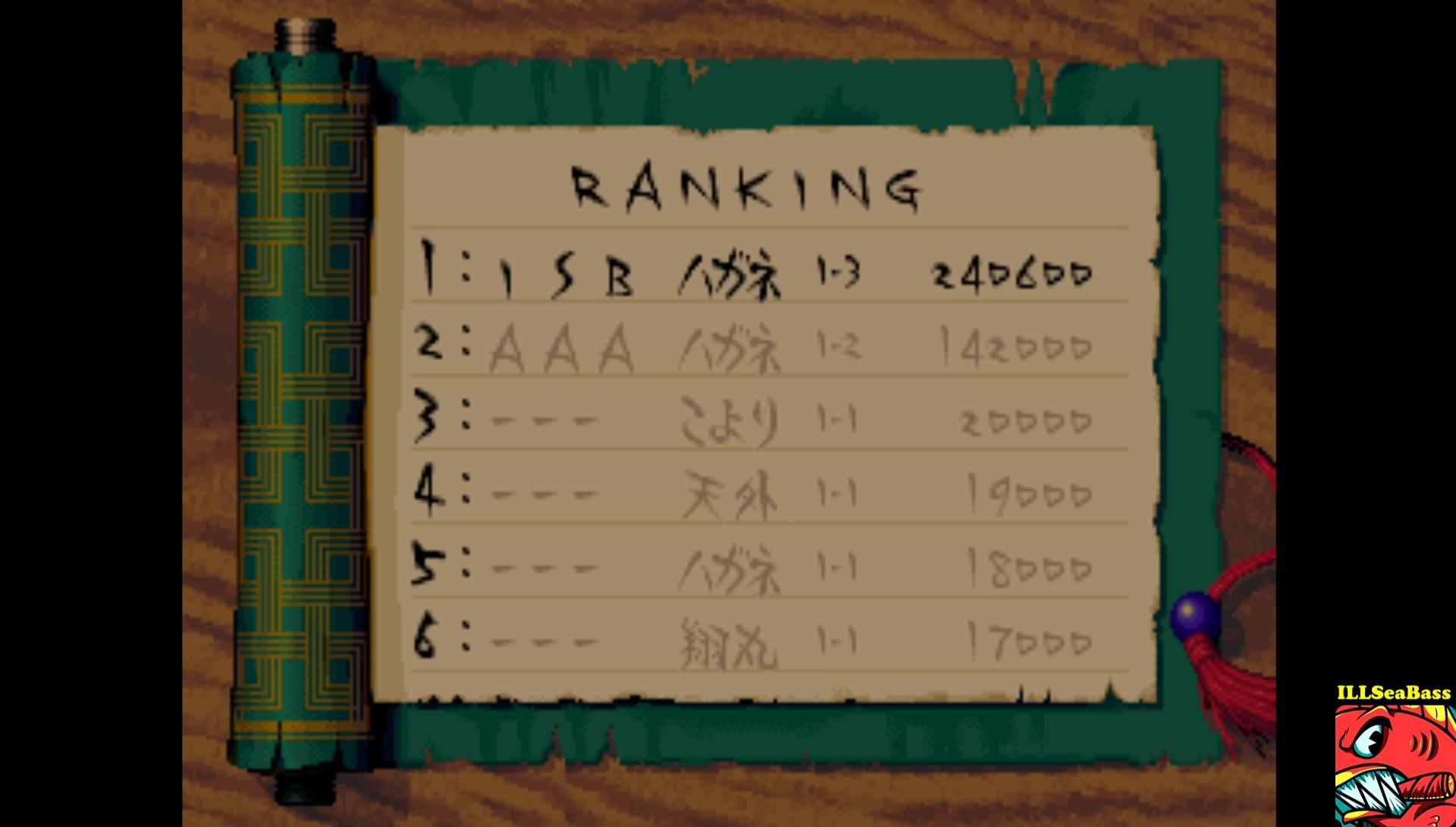 Sengoku Blade: Sengoku Ace Episode II 240,600 points