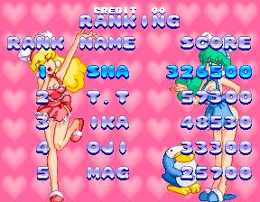 Shahbaz: Sexy Parodius (Arcade Emulated / M.A.M.E.) 326,500 points on 2016-03-09 23:54:22
