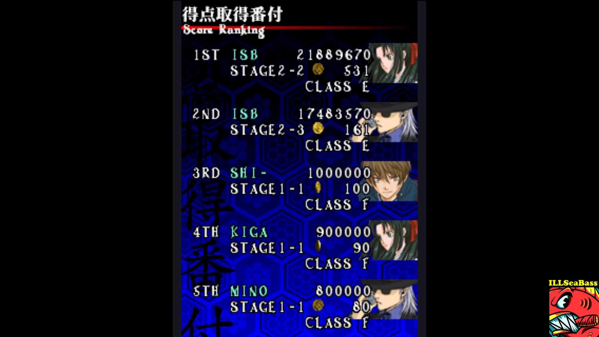 ILLSeaBass: Shikigami no Shiro [shikigam] (Arcade Emulated / M.A.M.E.) 21,889,670 points on 2017-09-14 21:34:41