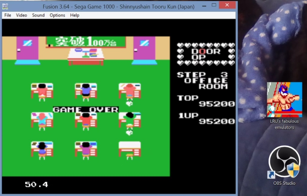 LuigiRuffolo: Shinnyushain Tooru Kun aka Mikie (Sega SG-1000 Emulated) 95,200 points on 2020-12-25 03:45:48