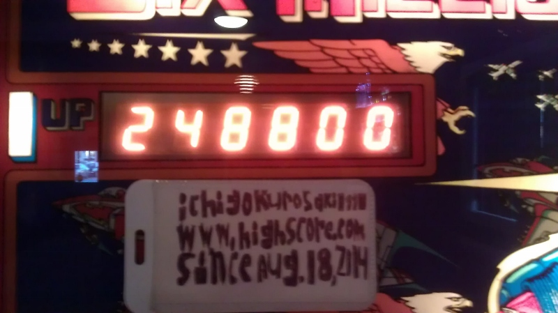 ichigokurosaki1991: Six Million Dollar Man (Pinball: 5 Balls) 248,800 points on 2016-04-14 01:45:10