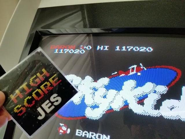 JES: Sky Kid: Baron (NES/Famicom Emulated) 117,020 points on 2018-05-25 19:23:05