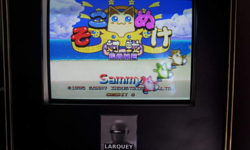 Larquey: Sokonuke Taisen Game [sokonuke] (Arcade Emulated / M.A.M.E.) 1,623 points on 2018-05-20 08:24:30