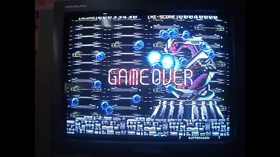 omargeddon: Sol Deace [Normal/Middle] (Sega Genesis / MegaDrive) 33,430 points on 2019-06-30 15:37:45