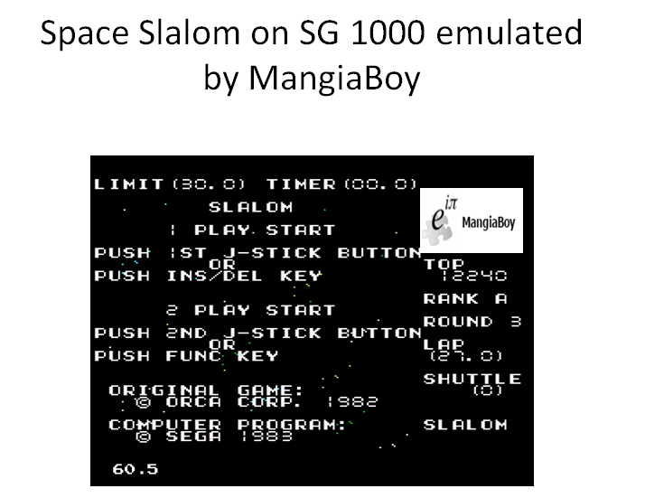 MangiaBoy: Space Slalom (Sega SG-1000 Emulated) 12,240 points on 2016-03-16 06:17:36