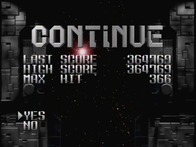 derek: Star Soldier Vanishing Earth: Normal Mode [Master] (N64) 364,769 points on 2016-05-13 20:34:35