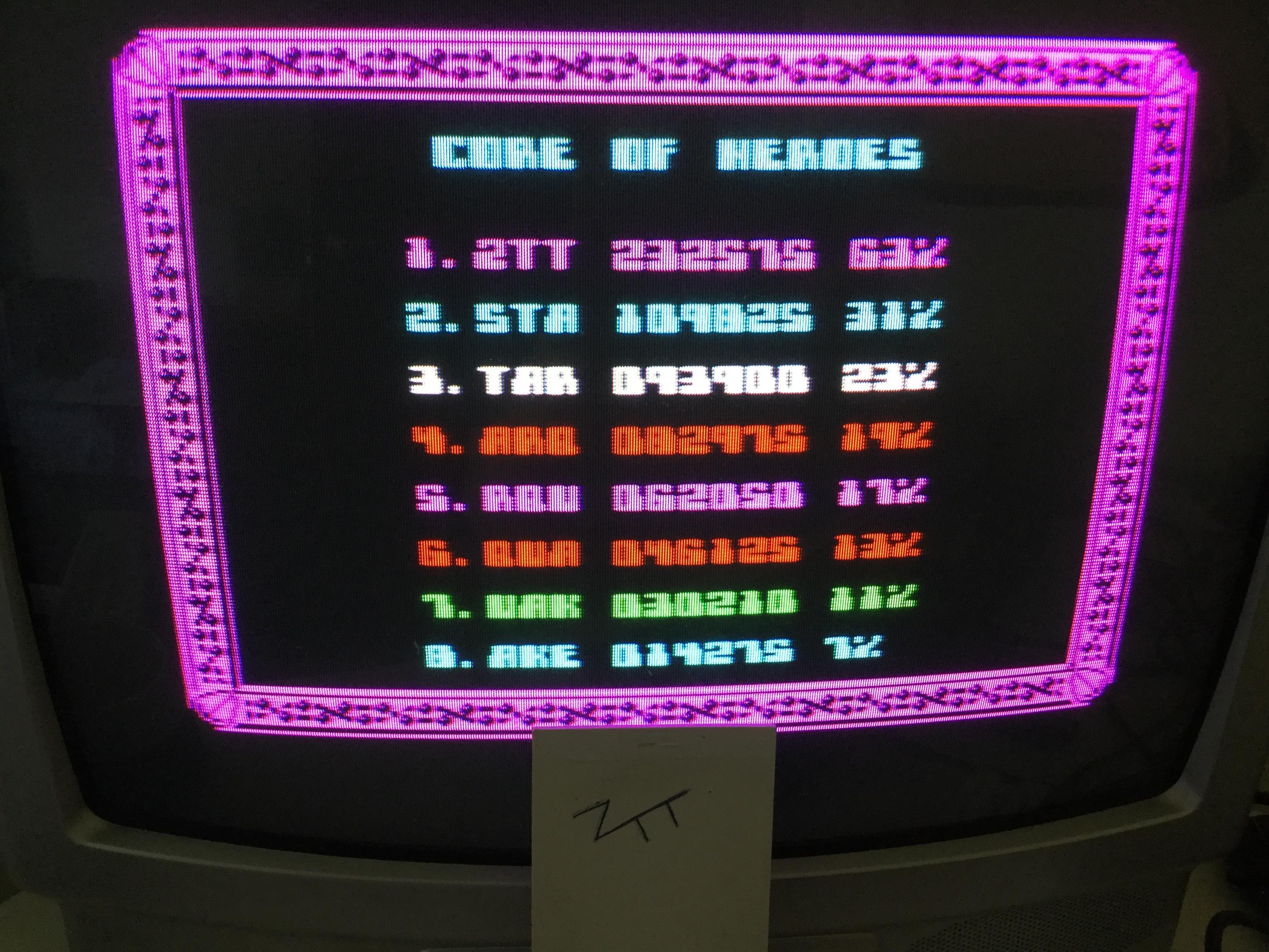 Frankie: Starquake [100,000 Points Completion Bonus] (ZX Spectrum) 232,575 points on 2017-06-20 07:12:17