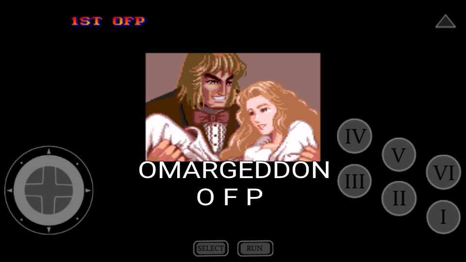 omargeddon: Street Fighter II