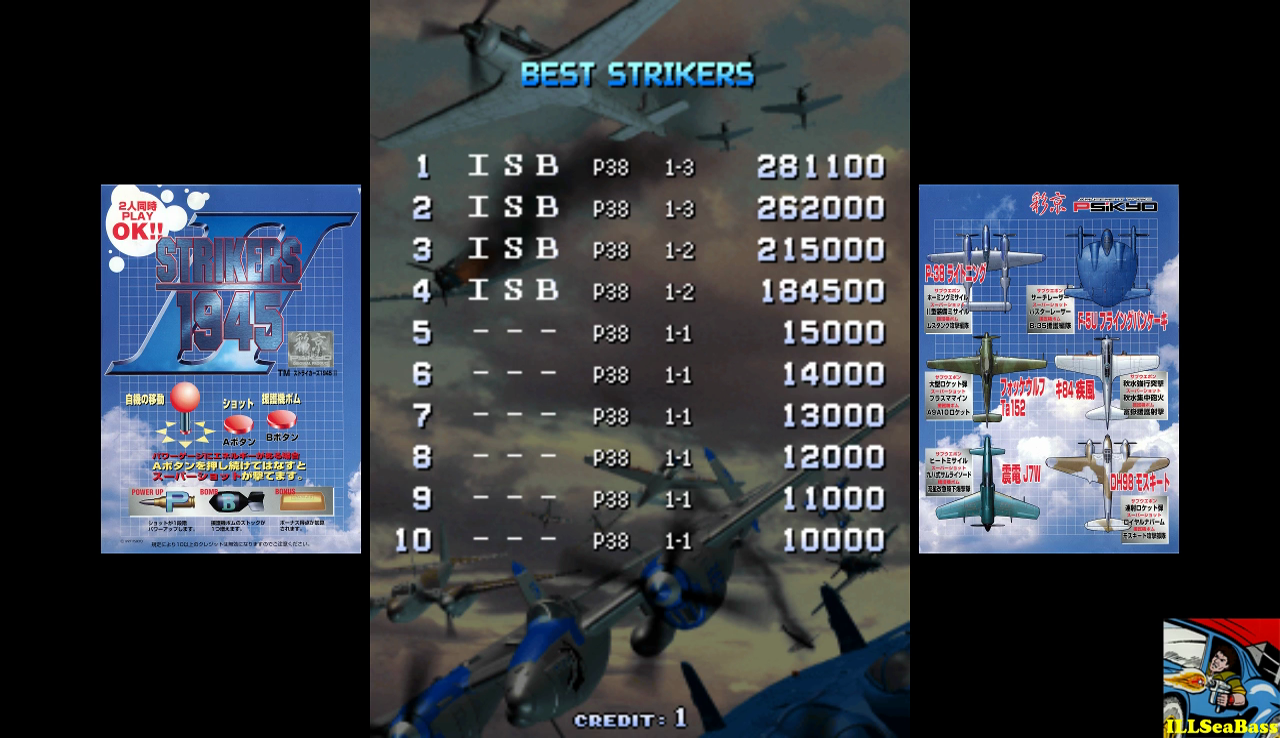 Strikers 1945 II 281,100 points