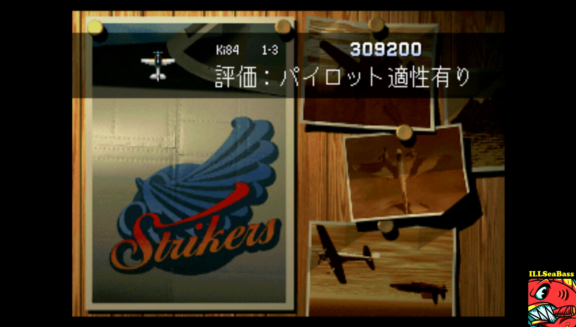ILLSeaBass: Strikers 1945 II (Playstation 1 Emulated) 309,200 points on 2017-02-14 22:16:15