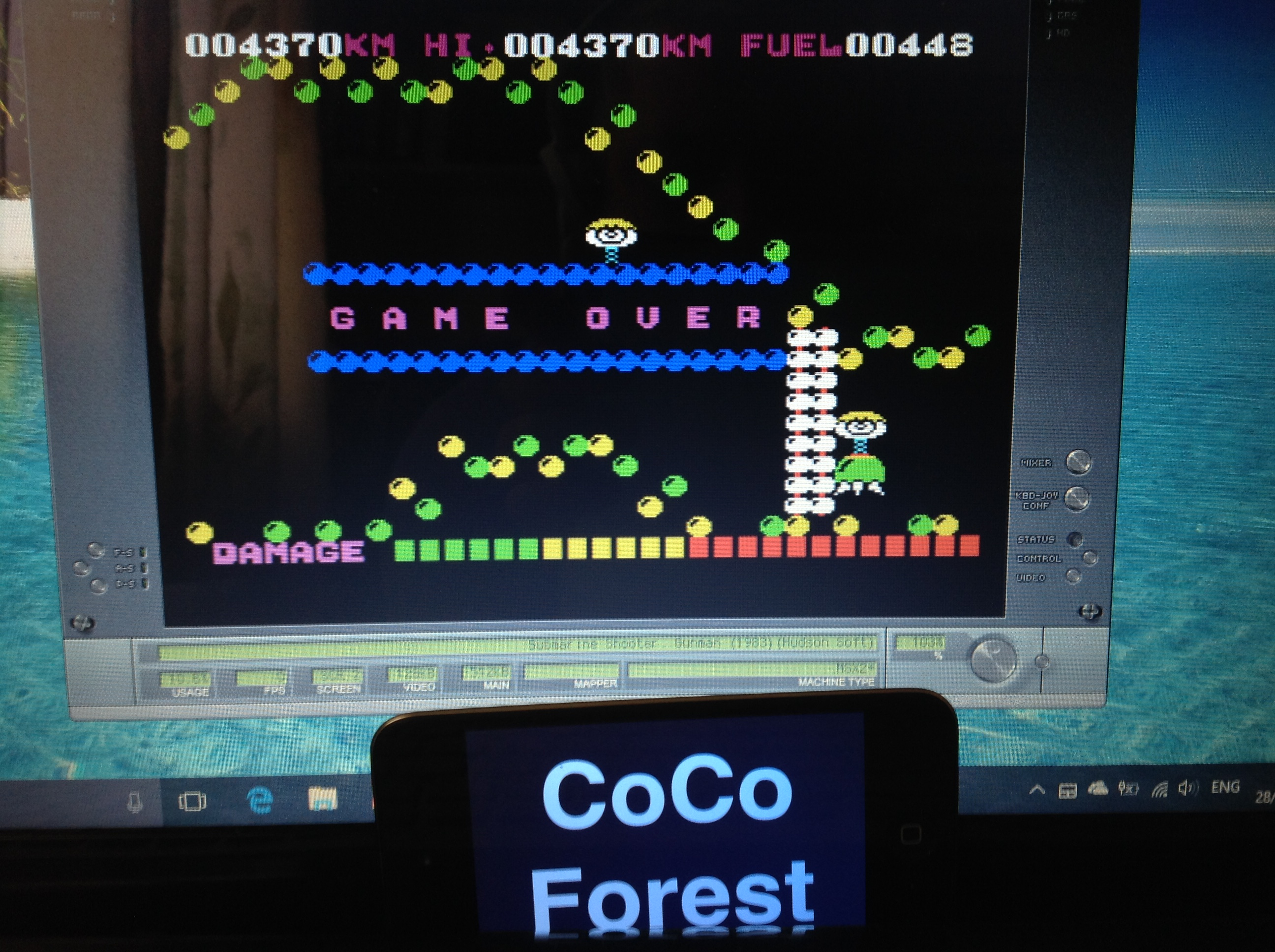 CoCoForest: Submarine Shooter (MSX Emulated) 4,370 points on 2017-08-28 02:59:11