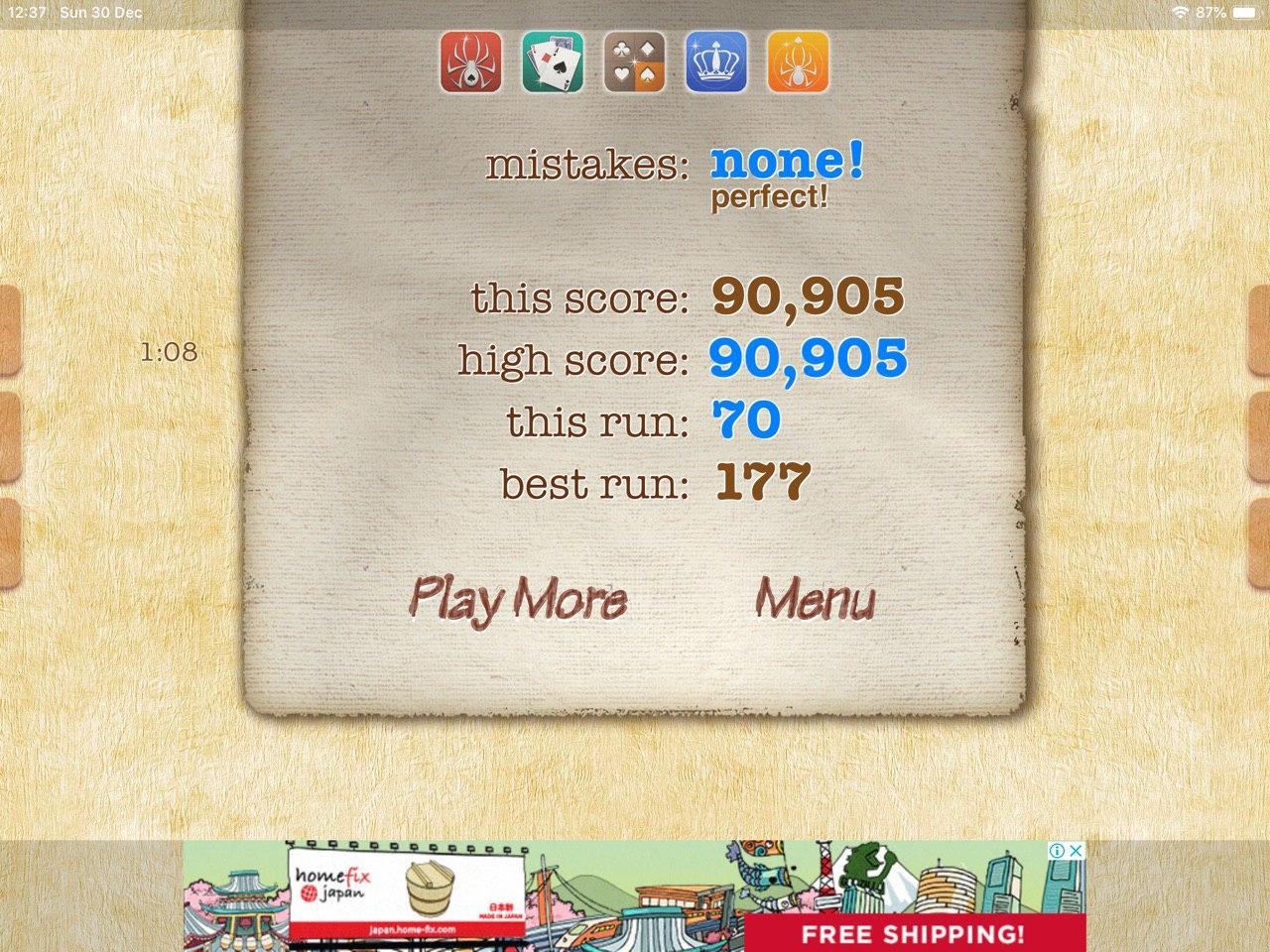 Sudoku 2 Pro [Expert] 90,905 points