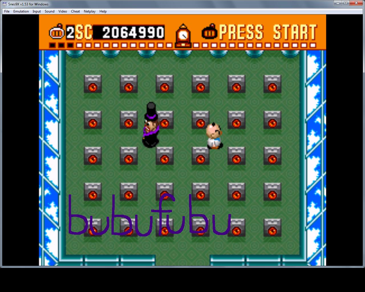 bubufubu: Super Bomberman (SNES/Super Famicom Emulated) 2,064,990 points on 2015-08-25 15:35:59