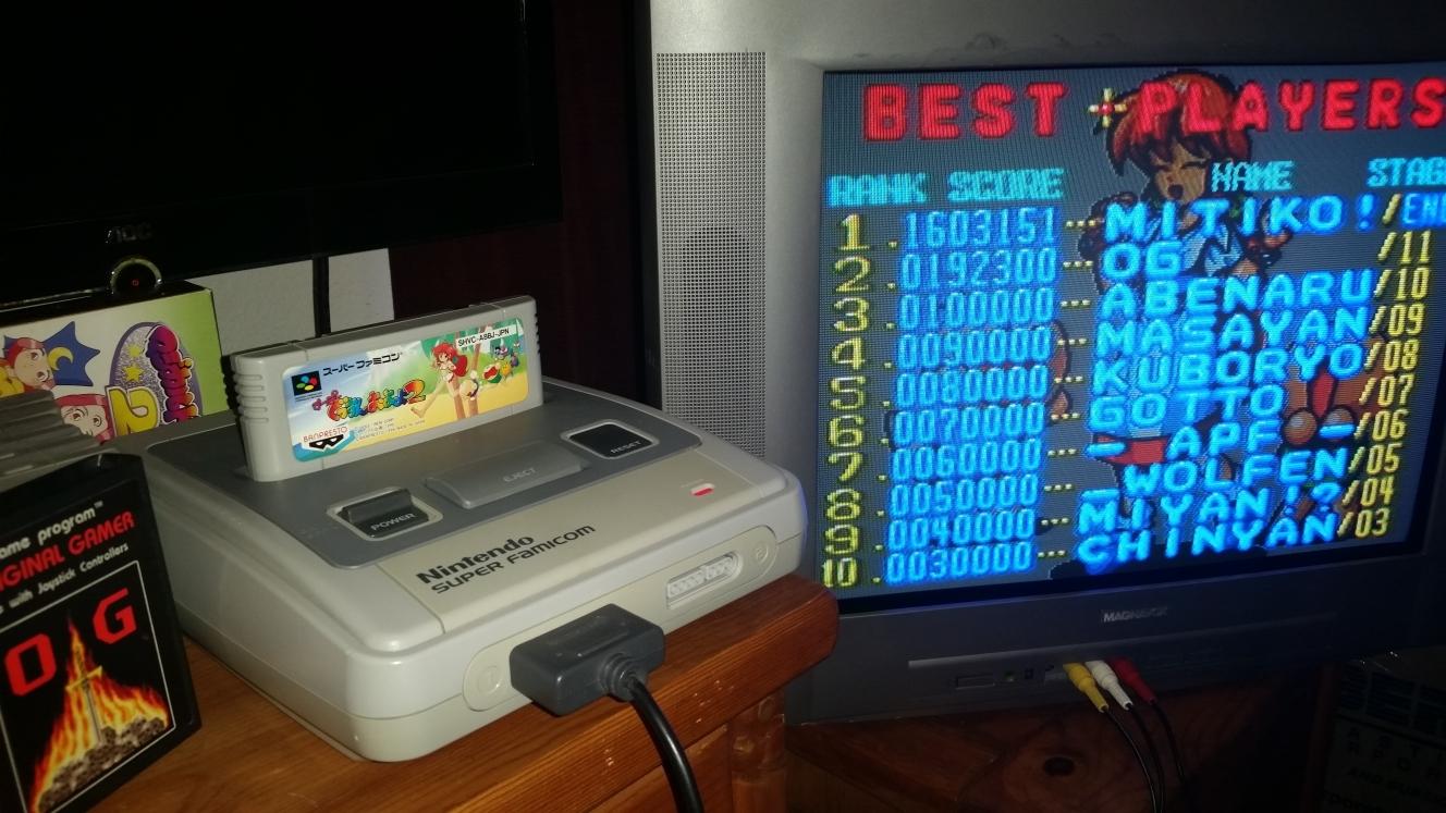 OriginalGamer: Super Gussun Oyoyo 2 [Stage 1 Start] (SNES/Super Famicom) 192,300 points on 2016-06-26 22:57:31