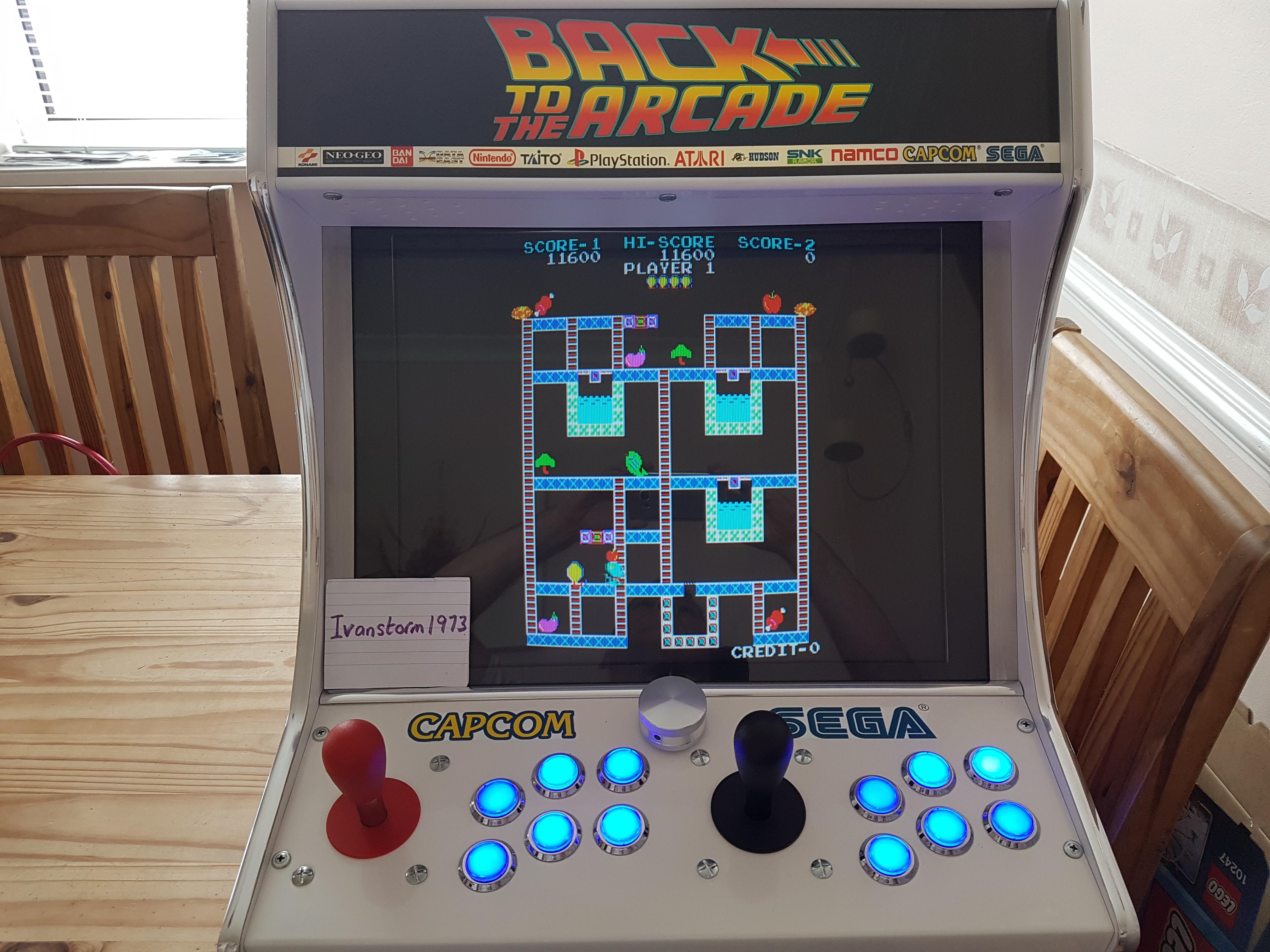Ivanstorm1973: Super Mouse [suprmous] (Arcade Emulated / M.A.M.E.) 11,600 points on 2017-08-06 04:44:26