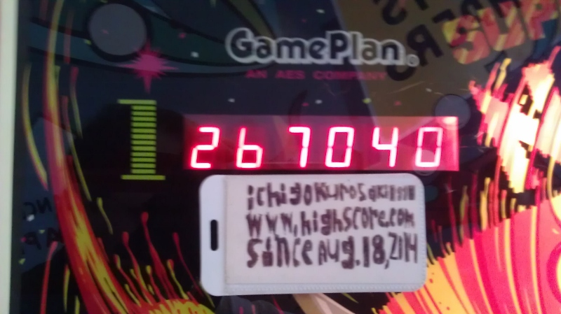 ichigokurosaki1991: Super Nova (Pinball: 5 Balls) 267,040 points on 2016-04-15 23:32:12