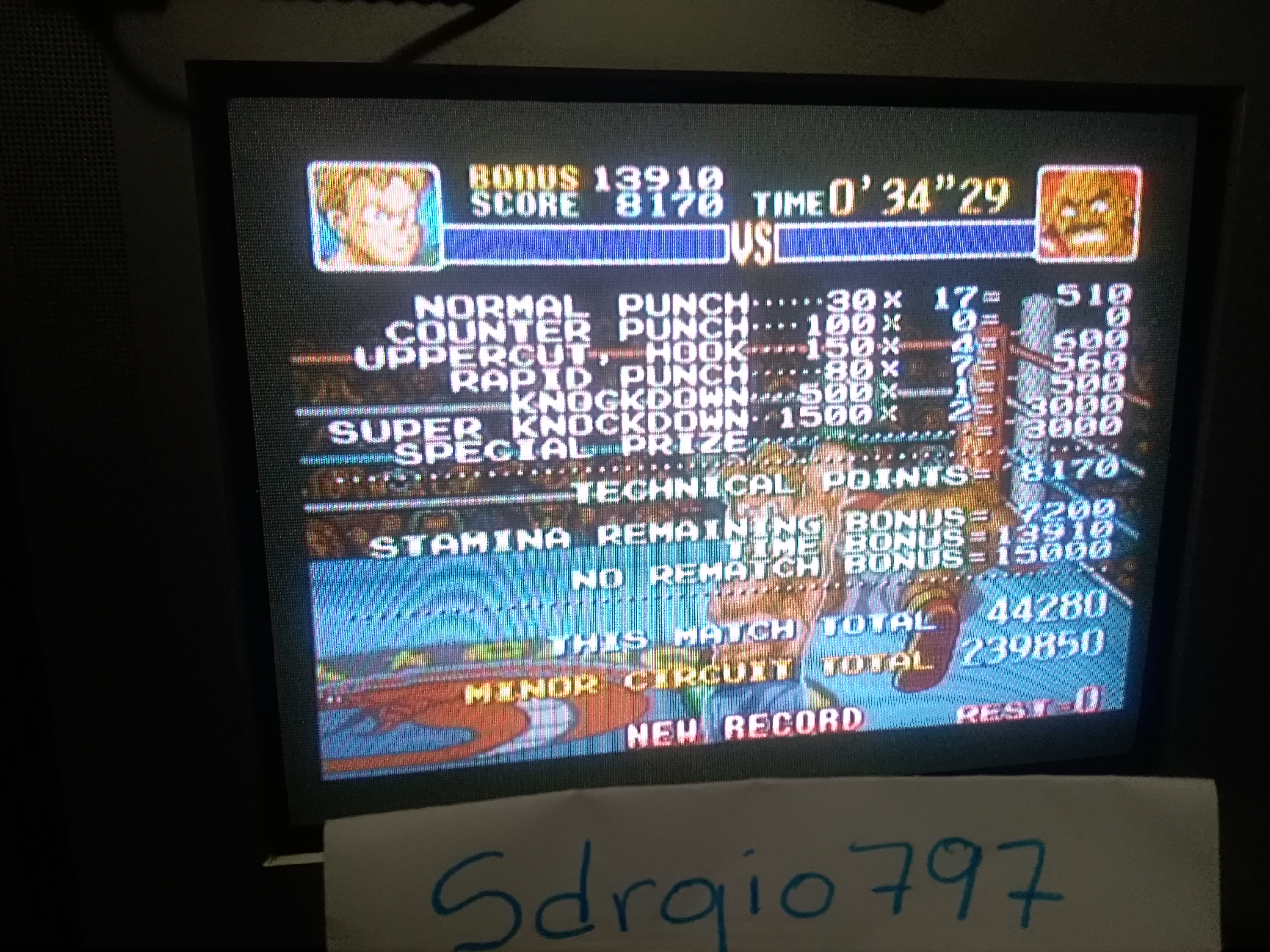Super Punch-Out!! [Minor Circuit] 239,850 points