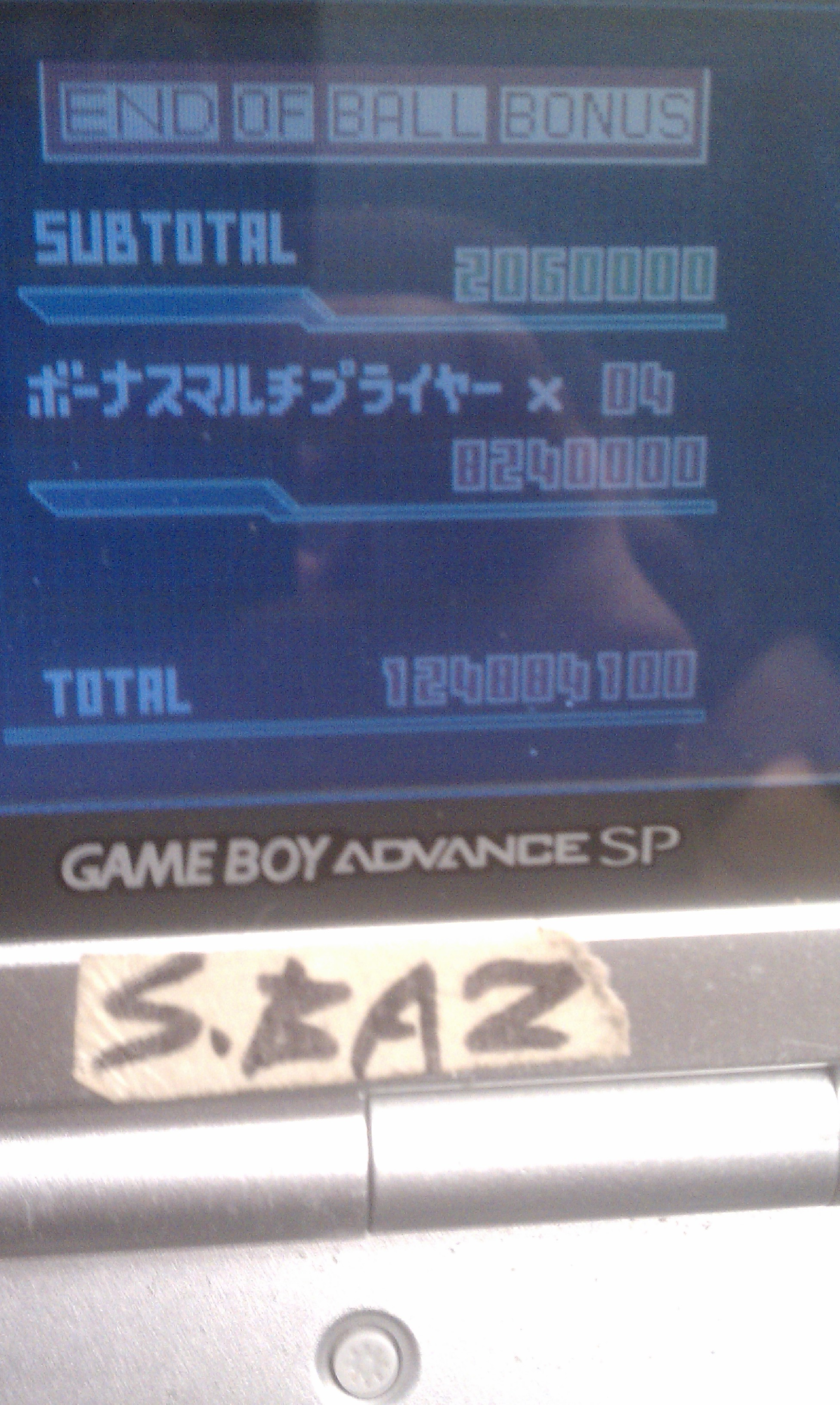 S.BAZ: Super Robot Pinball (Game Boy Color) 124,884,100 points on 2016-07-18 20:33:13