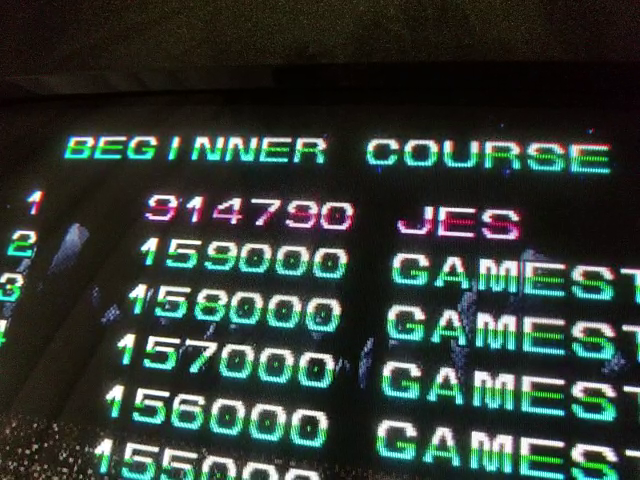 JES: Super Spacefortress Macross II / Chou-jikuu Yousai Macross II: Beginner [macross2] (Arcade Emulated / M.A.M.E.) 914,790 points on 2018-10-08 16:20:03