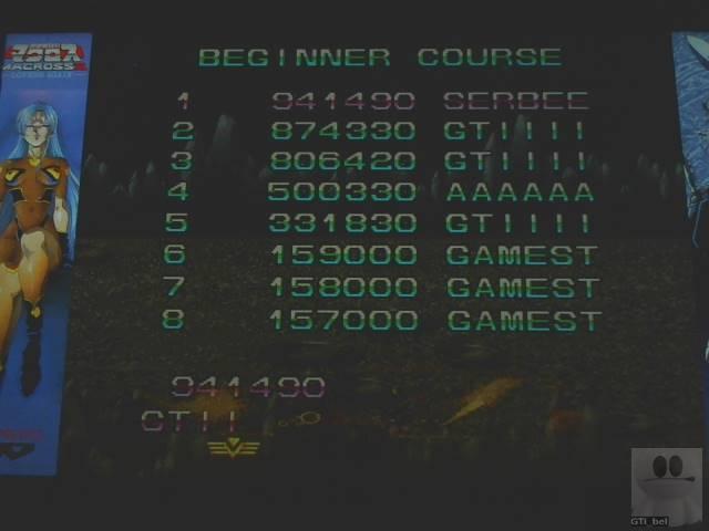 GTibel: Super Spacefortress Macross II / Chou-jikuu Yousai Macross II: Beginner [macross2] (Arcade Emulated / M.A.M.E.) 941,490 points on 2019-12-23 04:49:26