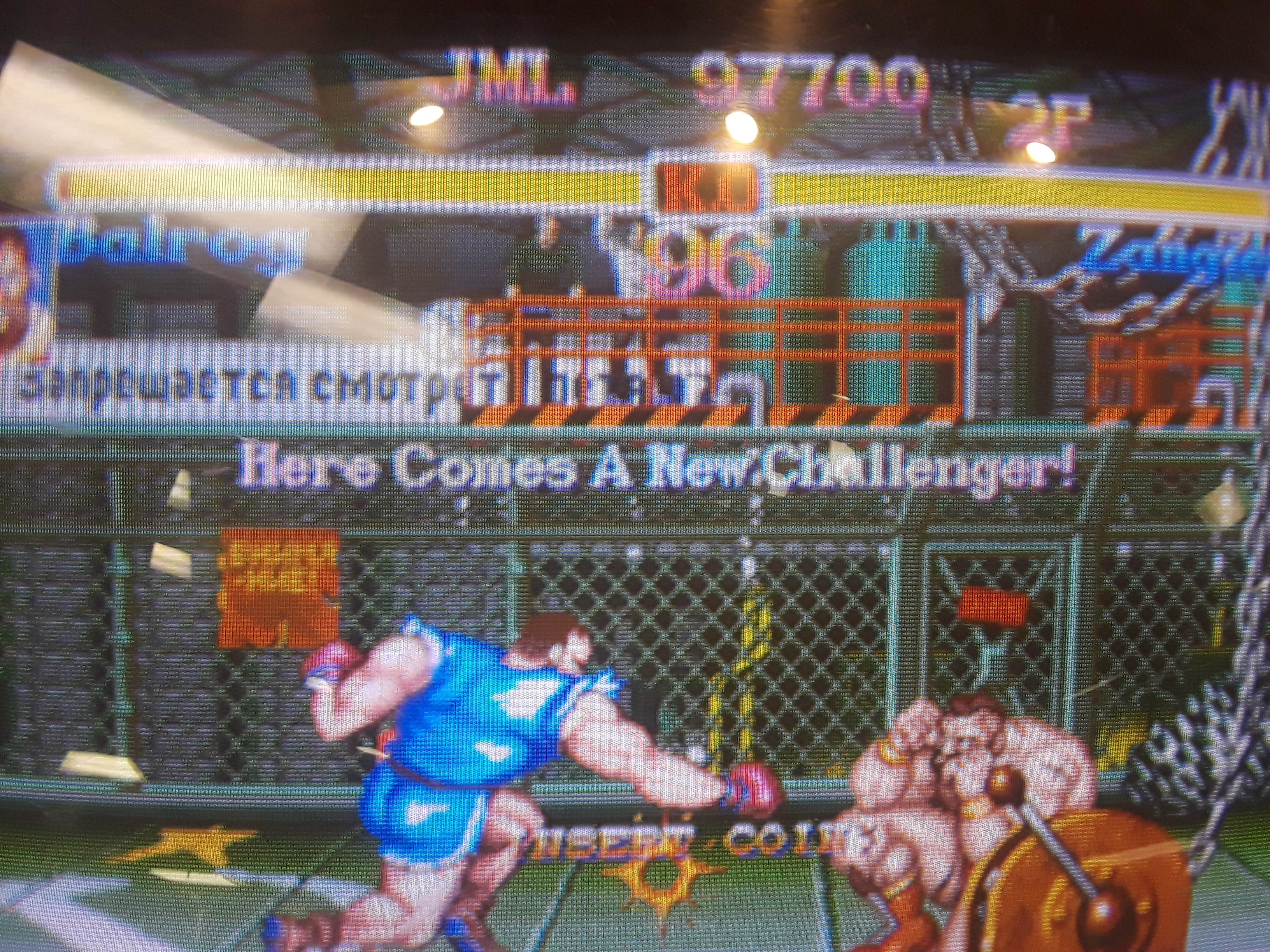 JML101582: Super Street Fighter II: The New Challengers (Arcade) 97,700 points on 2018-11-16 21:04:31