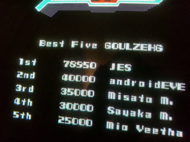 JES: Super Xevious (Arcade Emulated / M.A.M.E.) 78,950 points on 2018-09-18 04:24:10