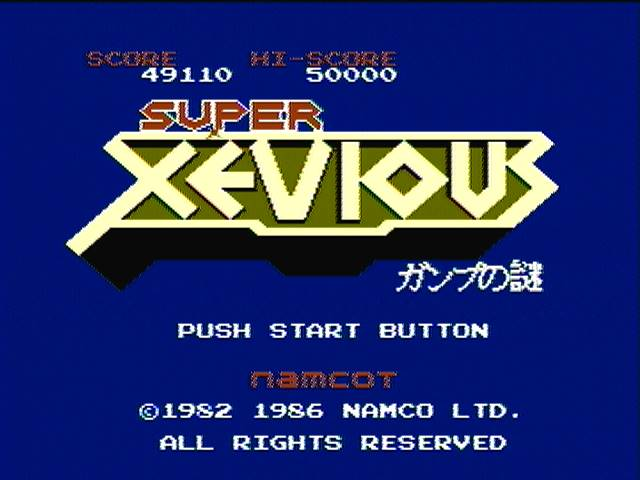 Super Xevious 49,110 points
