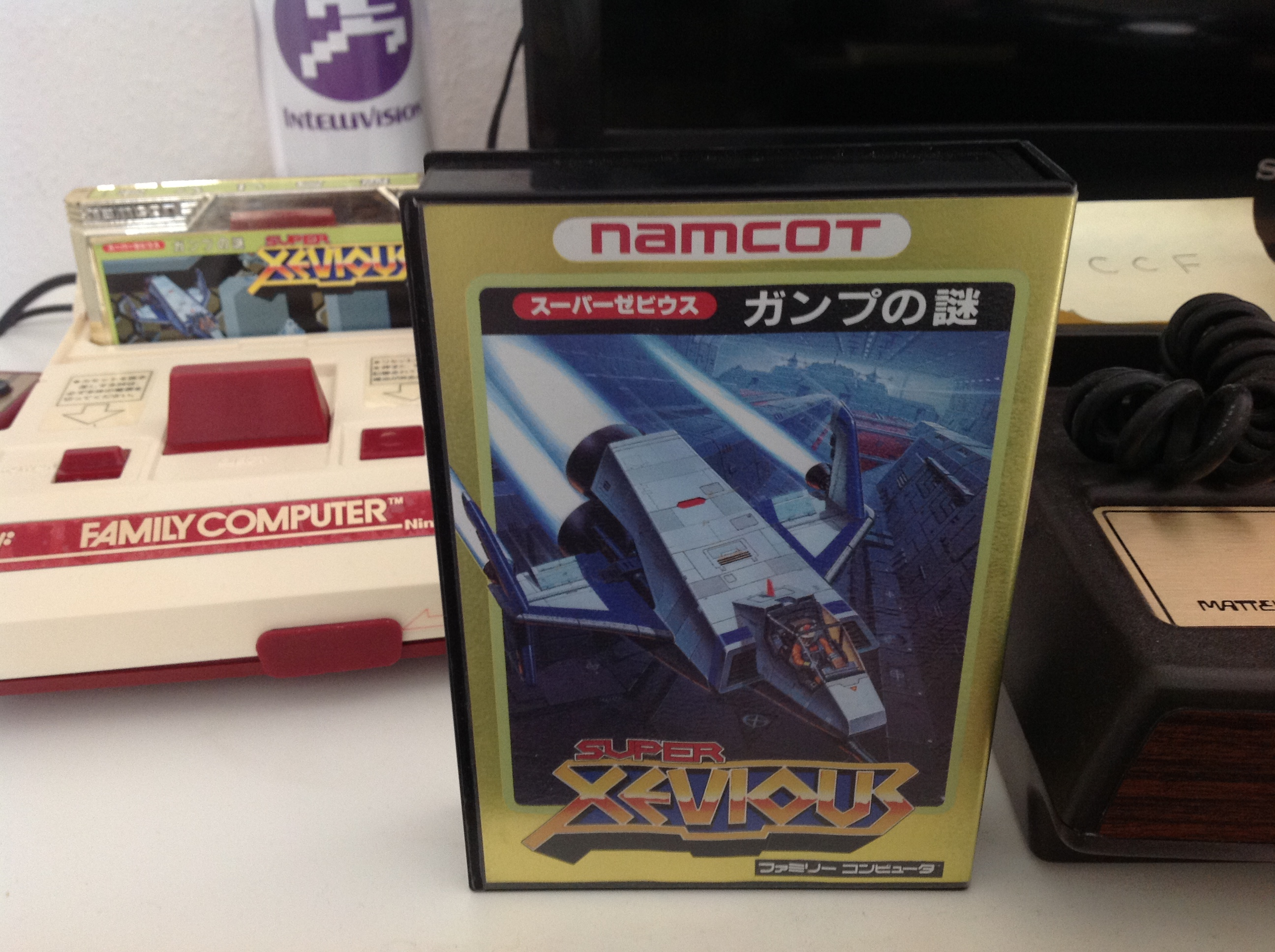 CoCoForest: Super Xevious (NES/Famicom) 61,370 points on 2018-10-10 10:21:31